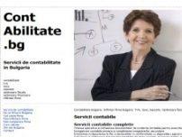 Contabil Bulgaria - www.contabilitate.bg