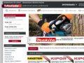 TehnoCenter, Profesionisti pentru Profesionisti, Magazin OnLine Scule si Utilaje - www.tehnocenter.ro